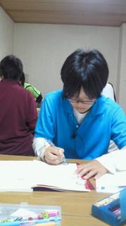 勉強 ちなみ.JPG