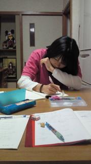 勉強 みえ.JPG