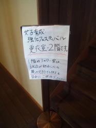 110410_143259.jpg